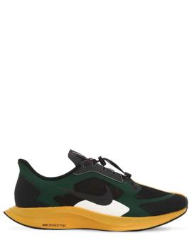 Zoom Pegasus 35 Turbo Gyakusou Sneakers by Nike Gyakusou Undercover Lab