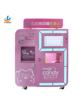 Smart Automatic Electric Sale Cotton Candy Vending Machine For Colourful Flowers by Chuanbo