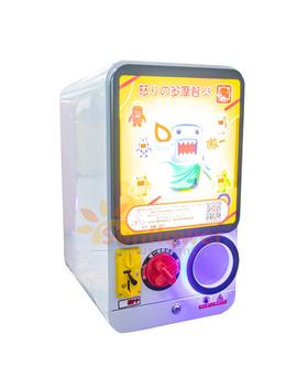 Attractive Latest Egg Ball Vending Machine,Smart Vending Machine Plastic by Sunflower