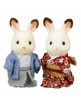 Sylvanian Families Chocorate Rabbit 25 Th Kimono Rare Epoch Calico Critters by Ebay Seller