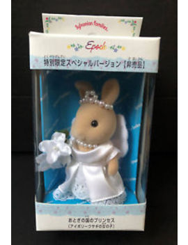 Sylvanian Families Princess Ivory Rabbit Mistry Forest Fairy Game Calico Critter by Ebay Seller
