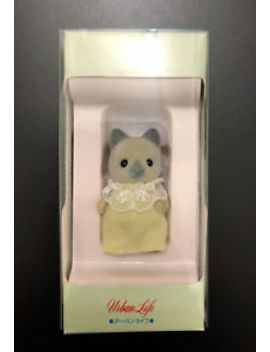 Sylvanian Families Urban Life Grey Cat Baby Unused Japanese Calico Critters Rare by Ebay Seller