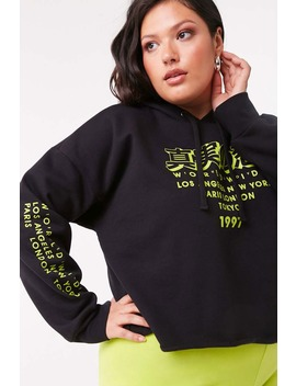 Plus Size Worldwide Pullover by Forever 21