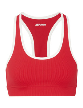Front Row Ribbed Stretch Sports Bra by All Access