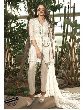 Asim Jofa Luxury Lawn Collection 2019 Fancy Suit With Fancy Duppata Size, Medium Agha Noor Maria B Khaadi Sana Safinaz by Etsy