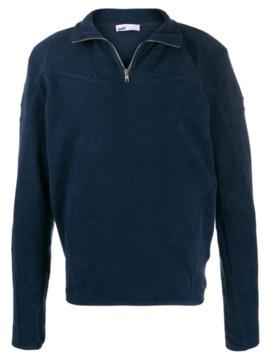 Sweatshirt Mit Reißverschluss by Gmb H