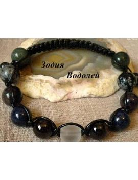 Men's Bracelet For Aquarius by Etsy