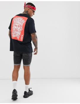 Hnr Ldn Greek King Back Print T Shirt In Oversized by Asos