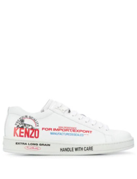'rice Bags Tennix' Sneakers by Kenzo