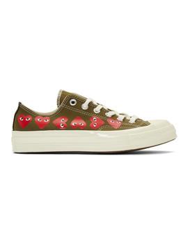 Khaki Converse Edition Multiple Hearts Chuck 70 Sneakers by Comme Des GarÇons Play