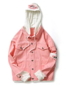 Hot Sale Casual Faux Pocket Ripped Letter Number Applique Hooded Jacket   Light Pink Xl by Zaful