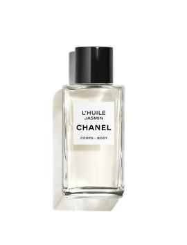L'huile Jasmin by Chanel