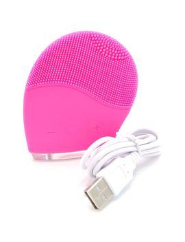 perie-pentru-fata,-demachiere,-eggo-skin,-curatare-faciala,-eggo-brush,-masaj-si-lifting,-burete-reincarcabil,-rezistent-la-apa,-waterproof,-8-viteze,-roz_-bubblegum-pink by eggo-skin