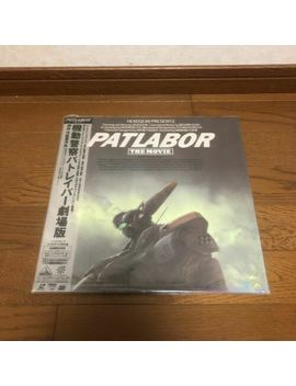 _laser-disc-patlabor-the-movie by nobrand