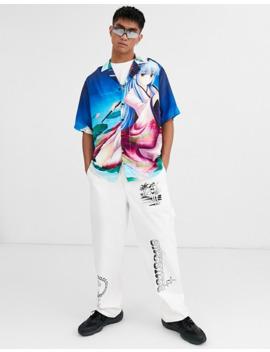 entente-short-sleeve-shirt-in-white-with-desert-print by asos