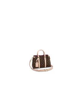 Sac Open Bb by Louis Vuitton