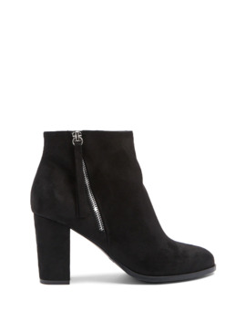 faux-suede-zippered-ankle-booties by forever-21