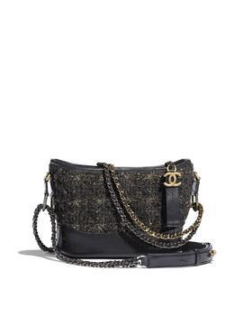 Bolso Pequeño Gabrielle De Chanel by Chanel