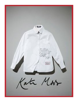 A Tribute To Karl, By Kate Moss by Karl Legerfeld