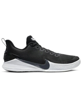 Focus Basketball Shoes by Nike