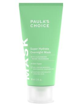 super-hydrate-overnight-mask by paulas-choice