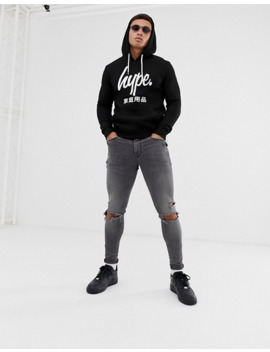 hype-oadby-pullover-hoodie by hype