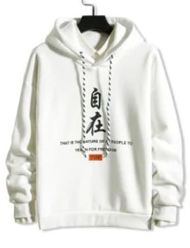 Sale Chinese Letter Devil Graphic Print Rib Knit Trim Hoodie   White L by Zaful