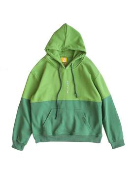 Soft Enough Color Block Hoodie by Boogzel Apparel