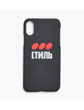 Dots Ctnmb I Phone Cover Xs by Heron Preston