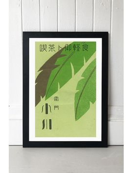 matchbox-label-leaves-wall-art-print by matchbox-label