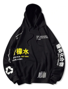 Popular Sale Chinese Lemonade Production Label Graphic Drop Shoulder Hoodie   Black L by Zaful