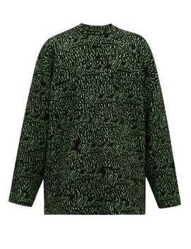 Love Jacquard Wool Blend Sweater by Balenciaga