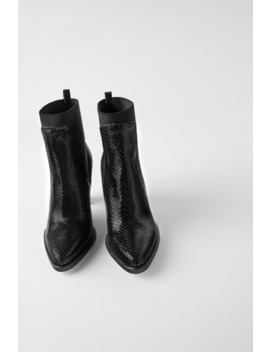 Bottines À Talon Et ImprimÉ Animal En Cuir by Zara