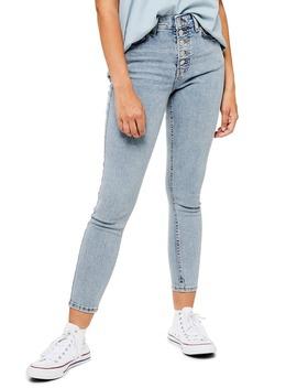 Jamie Crop Skinny Jeans by Topshop