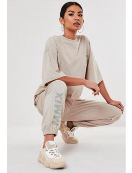 Stone Mmix Loop Back Terry Jogger by Missguided