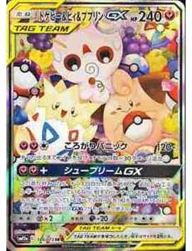 Togepi &Amp; Cleffa &Amp; Igglybuff Gx Sr 186/173 Sm12a Pokemon Card Japanese by Ebay Seller