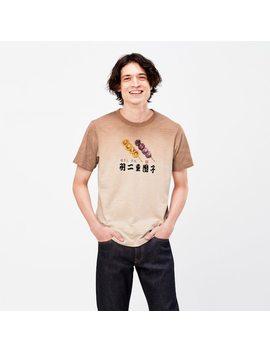 Men Omotenashi Wagashi Habutae Ut Graphic T Shirt by Uniqlo