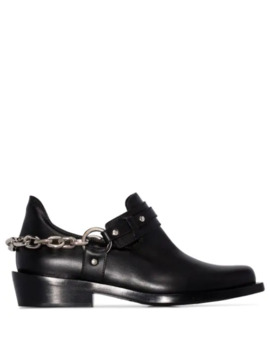 Chain Trimmed Ankle Boots by Paco Rabanne