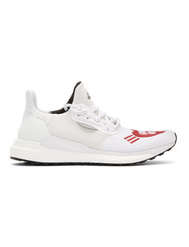 White & Red Human Made Solar Hu Sneakers by Adidas Originals X Pharrell Williams