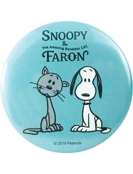 T's Factory   Snoopy Portable Round Mirror (Faron) by T's Factory