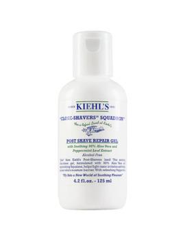 Post Shave Repair Gel Gesichtspflege Rasur by Kiehl's