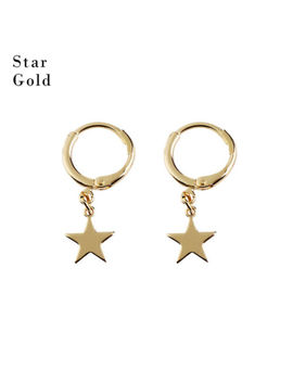 1 Pair Trendy Small Star Hoop Earrings For Women Ear Piercing Huggie Earrings by Unbranded