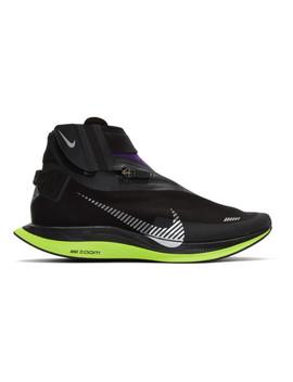 Black & Purple Zoom Pegasus Turbo Shield Wp Sneakers by Nike