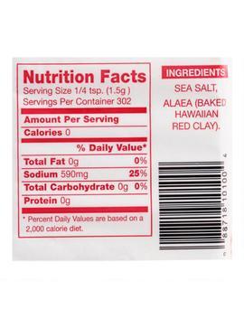 Alaea Red Hawaiian Sea Salt by World Market