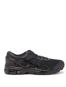 Gel Kayano 26 Road Running Trainers by Asics