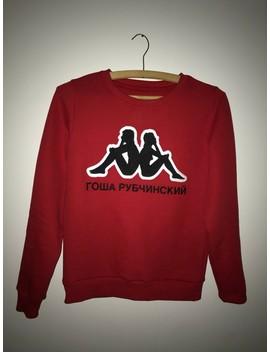 Gosha Rubchinskiy X Kappa Red Sweater by Gosha Rubchinskiy  ×  Kappa  ×
