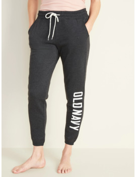 Logo Graphic Joggers For Women by Old Navy