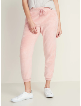 Plush Knit Joggers For Women by Old Navy