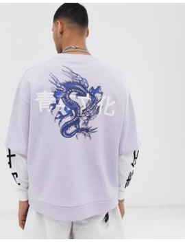 Asos Design Oversized Sweatshirt With Double Layer &Amp; Dragon Back Print by Asos Design