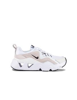 Uptear Sneaker by Nike